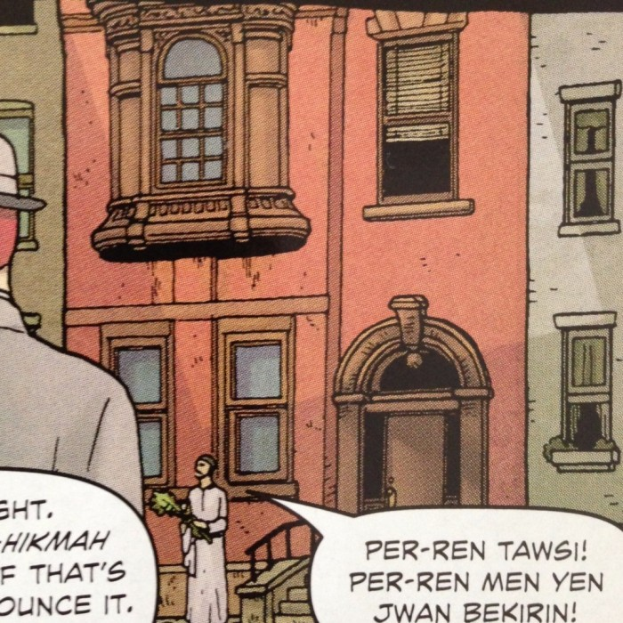Suydam's home - on Martense Street per Lovecraft. Detail from Providence #2, P9,p1 - art by Jacen Burrows